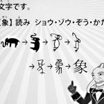 Bild von 2 von 3 Symbolen