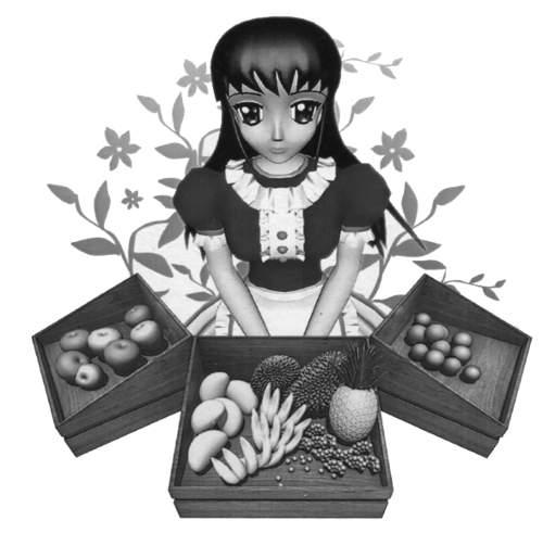 Bild von Filipino Fruit Market