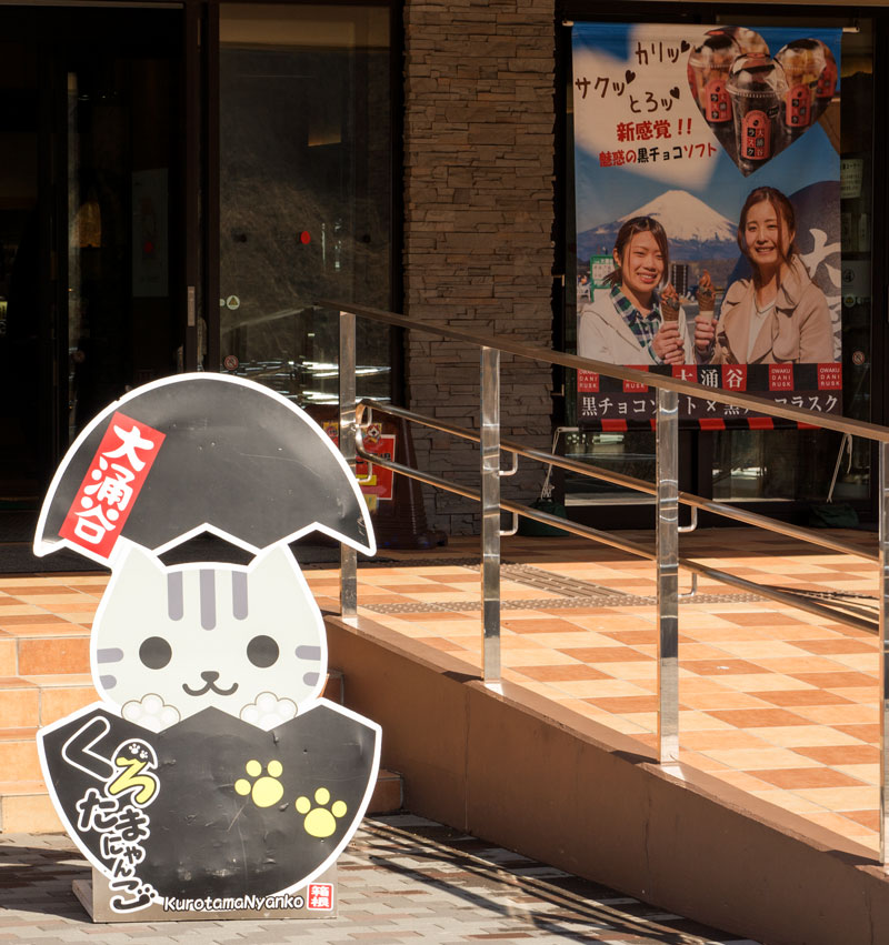 Bild von Japans Pöppel und mehr