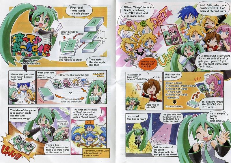 Bild von Let's Sing Vocaloid